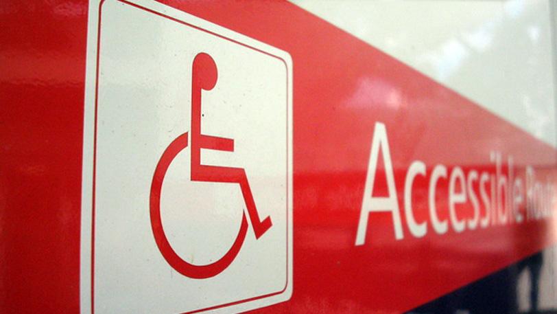 accesibilidade